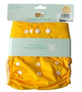Luvable Friends - Reusable Diaper - JD-DP3908-Y